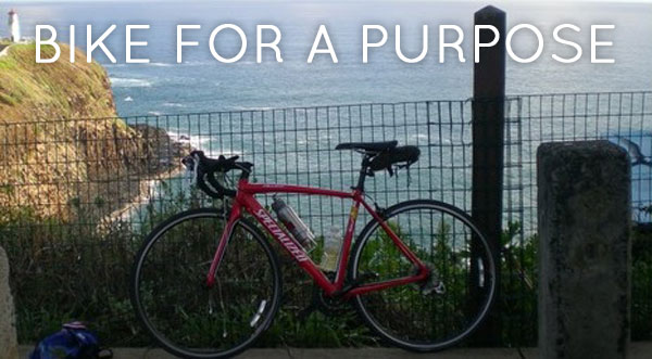 bikeforapurpose